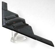 25.B-2スピリット 「チョコエッグ 世界の戦闘機シリーズ 第2弾」