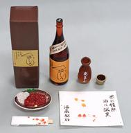 純米吟醸一貫造り 秋鹿 「酒蔵紀行 二杯目」