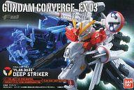 FW GUNDAM CONVERGE EX03 ディープストライカー