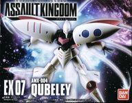 【 パック 】機動戦士ガンダム ASSAULT KINGDOM EX07 キュベレイ