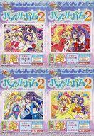 全4種セット 「魔法つかいプリキュア! パズルガム2」