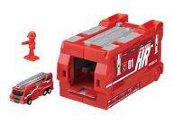 2.HR1号(Bパーツ)+機動はしご車+プラキッズ 「トミカハイパーレスキュー」