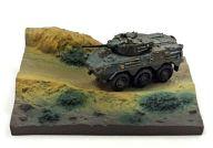 87式偵察警戒車 機甲科装備(ノーマルVer.) 「1/144 陸上自衛隊装備大全 第弐弾」