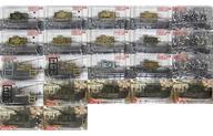 全22種セット 「ワールドタンクミュージアム シリーズ07」