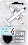 1/300 8.YS-11 航空自衛隊 「日本の輸送機コレクション」
