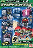 2.ジュウオウワイルドセット 「ミニプラEX 動物戦隊ジュウオウジャー マイクロ合体シリーズ01 ワイルドトウサイキング」