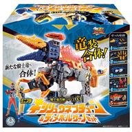 ミニプラ 騎士竜合体シリーズ03セット 食玩・清涼菓子 (騎士竜戦隊リュウソウジャー)