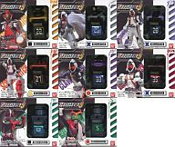 全8種セット 「仮面ライダーフォーゼ アストロスイッチ5」