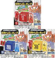 全3種セット 「動物戦隊ジュウオウジャー 合体トレジャーキューブ」