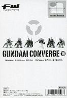 GUNDAM CONVERGE16 10個入 BOX (食玩・ガム)