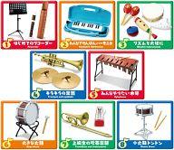 みんなの音楽室 フルコンプ 8個入 食玩・ガム(ぷちサンプル)
