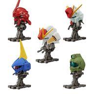 機動戦士ガンダム Machine Head2