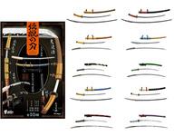 伝説の刀 フルコンプ 10個入(食玩)