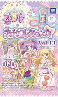 【ボックス】アイドルタイムプリパラ プリチケコレクショングミ Vol.13