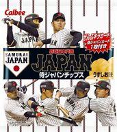 【ボックス】[カード欠品] 侍JAPANチップス うすしお味