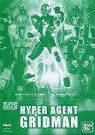 スーパーミニプラ 電光超人グリッドマン (電光超人グリッドマン)