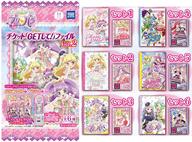 【ボックス】アイドルタイムプリパラ チケット『GETして!』ファイル Vol.2