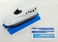 N700系新幹線 「プラレール」 ハッピーセット