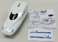 N700A新幹線 「プラレール」 ハッピーセット