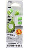 コード巻き取り式ヘッドフォン(グリーン)
