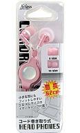 コード巻き取り式ヘッドフォン(ピンク)