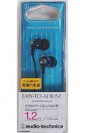 インナーイヤーヘッドホン (ブルー) [ATH-CK303M-BL]