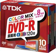 録画用DVD-R COLOR MIX 120分 10PACK [DVD-R120CMX10K]