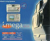 デジタルカメラ i.mega 192万画素 [HDC-2V]