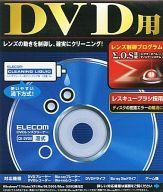 DVDレンズクリーナー 湿式 [CK-DVD9]