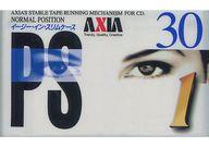 オーディオカセットテープ  PS-1 30 30分 [PS1G-30]