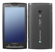 スマートフォン Xperia (センシュアスブラック) [SO-01B](状態:説明書欠品)