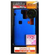 DIGNO S用 ラバーコーティング シェルジャケット (マットブルー) [RT-KYL21C4/A]