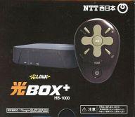 光BOX+ HB-1000 西日本専用 [HB-1000「2」]