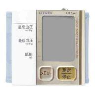 手首式 電子血圧計 (シャンパンゴールド) [CH-657F-CG]