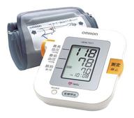 デジタル自動血圧計 ファジィ (上腕式) [HEM-7011]