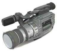 ソニー ビデオカメラレコーダー Handycam PRO Video Hi8 [CCD-VX1] (状態:本体・説明書のみ/本体・説明書状態難※詳細は商品説明を御覧下さい)