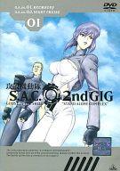1)攻殻機動隊 S.A.C.2nd GIG