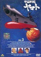 3)宇宙戦艦ヤマト