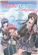 1)ときめきメモリアル Only Love