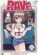 RAVE 2