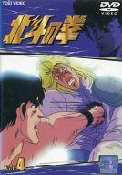 4)北斗の拳