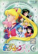 美少女戦士セーラームーンR (6)