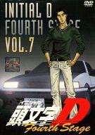 7)頭文字(イニシャル)D Fourth Sta