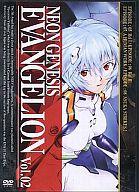 NEON GENESIS EVANGELION Vol.02
