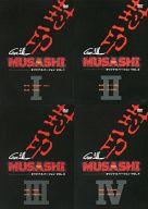 封印 MUSASHI GUN道 オリジナルバージョン 単巻全4巻セット