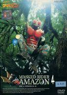 仮面ライダーアマゾン(4)