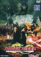 KAMEN RIDER DRAGON KNIGHT(8)