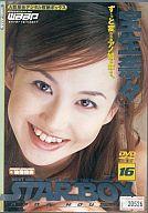STAR BOX 16/宝生奈々