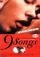 9Songs