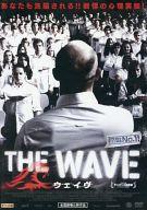 THE WAVE ウェイヴ/